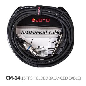 CM-14 XLR to 5.5 Balanced Cable
